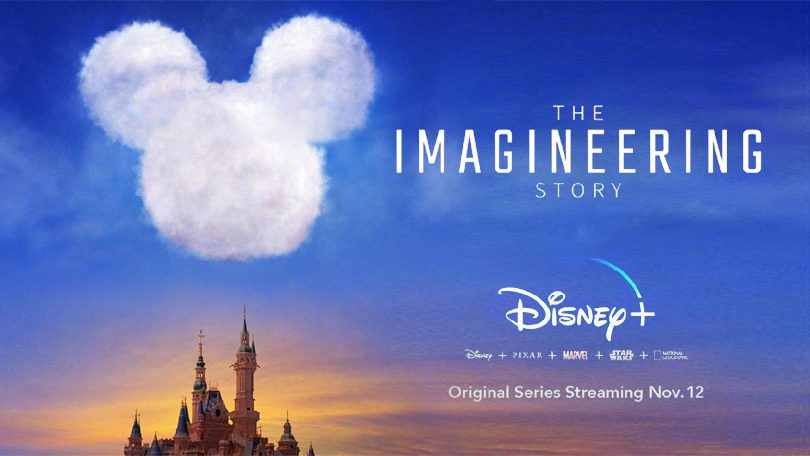 《幻想工程故事第一季》The Imagineering Story 迅雷下载