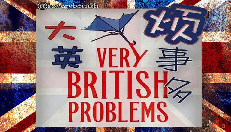 《大英烦事多第一季》Very British Problems 迅雷下载