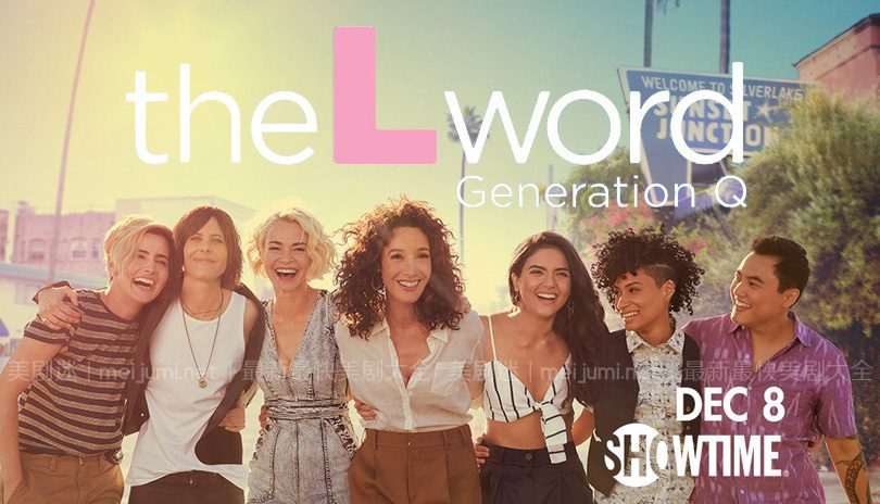 《拉字至上:Q世代第一季》The L Word: Generation Q 迅雷下载